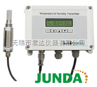 LY60s 温湿测量仪