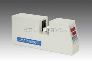 CJ4-LMD-D20T 激光测径仪