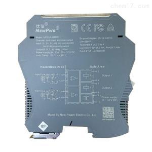 NPEXA-G5D111 南京優倍NPEXA-G5D111開關量輸入端安全柵