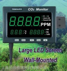 台湾泰玛斯TM-186 二氧化碳温湿度测试记录器+大屏幕显示器