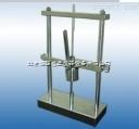 FZ-7810 耐低温冲击试验仪/低温冲击试验仪