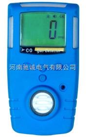 GC210便携式 CO报警器一氧化碳报警器