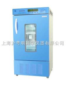 LRH-150-Z振荡培养箱系列 上海代理 我公司另有多种医疗器械