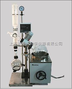 R1002B旋转蒸发器
