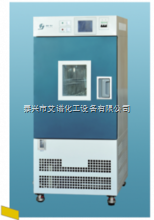 GDHS-2050A 高低温湿热试验箱GDHS-2050A