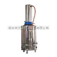 YN-ZD-10 不锈钢电热蒸馏水器YN-ZD-10