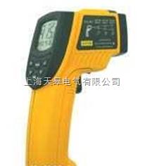 AR872A -18℃~1450℃红外测温仪