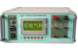 KD2532直流电阻快速测试仪