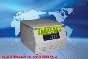 TDZ4A-WS 大容量低速台式离心机