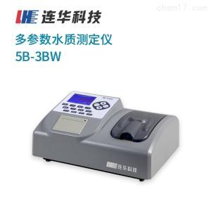 5B-3BW 多参数水质测定仪