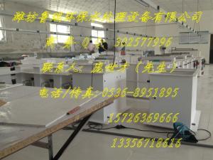 LR 阜新县肿瘤医院污水消毒设备 优质尽在