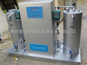 包头市全自动二氧化氯发生器-自来水消毒设备-医院污水处理设备