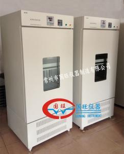 HZQ-X160 双层振荡培养箱