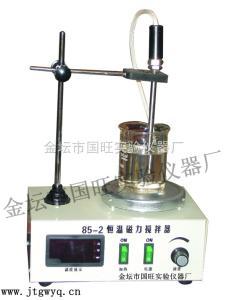 85-2 85-2数显恒温磁力搅拌器