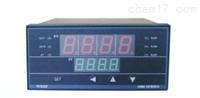 WXDZB-228113智能温控仪