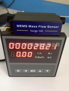 FS4000系列气体质量流量计
