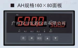 HSC5/B-FC3B1V0N PID调节仪