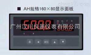 XSH/A-SIIIT0B0S0D0K1G0V0智能手操器