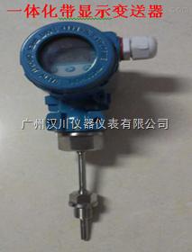 SBWZ-PT100一体化温度变送器