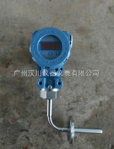 SBS2WZP一体化温度变送器