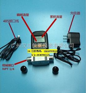 0-200L/Min數顯流量計(MF5712)