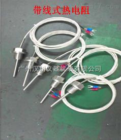 WZP-241温度传感器