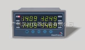 XSDAL/A-H3IIIT2B0S0V 多通道数字式仪表