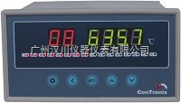 XSL/A-32RS0P0V0 智能巡检仪