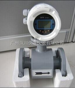 HDCD-DN400电磁流量计