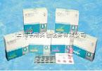 甲醛测定试剂盒
