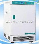MJP-150 霉菌培养箱