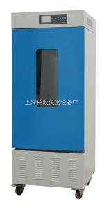 MJX-500霉菌培养箱
