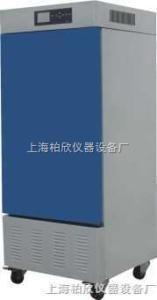KRC-100CA低温培养箱 (无氟,环保型) 恒温箱