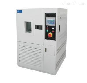 GDJS6050 GDJS6050高低溫交變濕熱試驗箱