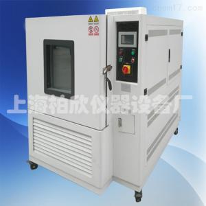 GDHS6010高低溫恒定濕熱試驗箱