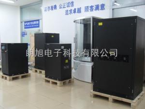 220V20KW超大功率正弦波逆变器20000W光伏太阳能 不间断电源UPS