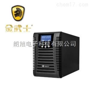 UPS电源 金武士 RST10KS 10KVA机架式UPS10000VA/8000W金武士RST系列