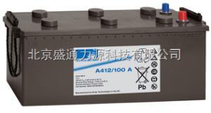 德国阳光密闭阀控式胶体蓄电池A412/100A UPS不间断电源12V100AH