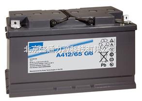 德国阳光蓄电池A412/65 G ups电源,直流屏专用
