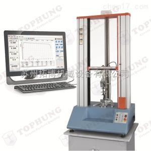 硅橡膠延伸率萬能材料試驗機