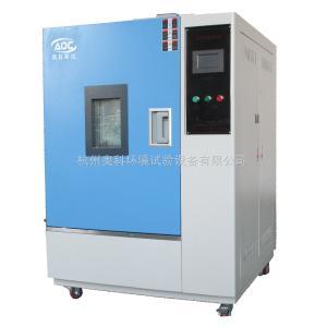 杭州簡易式恒溫恒濕試驗箱