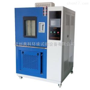 高低溫濕熱試驗箱報價說明