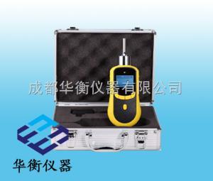 HH2000-CO2 泵吸式二氧化碳检测仪