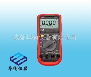 UT61A 新款自动量程数字万用表