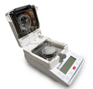 JT-K6 電鍍污泥紅外水分測定儀