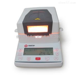 JT-K6 超细滑石粉红外水分测定仪