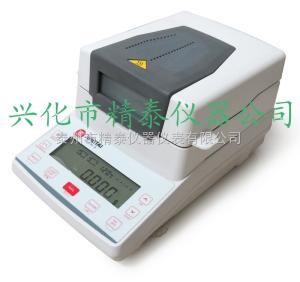 JT-K8 天然橡胶快速水分检测仪
