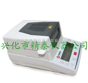 JT-K6 稻麦草水分测定仪JT-K6,卤素快速水分仪,水分测量仪