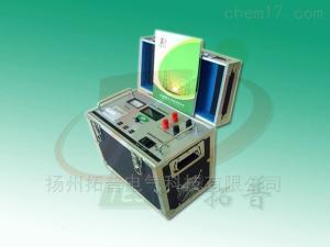 TPZRC-H 50A直流电阻快速测试仪