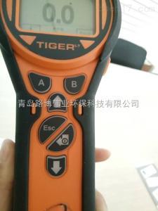 英国离子TIGER LT便携式 VOC 气体检测仪英国离子虎牌voc检测仪